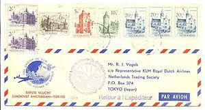 NETHERLANDS 1951-12-14 SPEC. FLIGHT CV. TO JAPAN TOKYO GOOD STAMPS F/VF