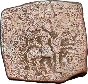 AZILISES-85BC-INDO-SKYTHIAN-King-on-Horse-Bull-Ancient-Greek-Coin-India-i47049