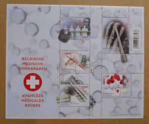 2017-BELGIUM-MEDICAL-BREAKTHROUGHS-5-STAMP-MINT-SHEET