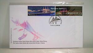 MALAYSIA-The-Sultan-Abdul-Halim-Mu-039-adzam-Shah-Bridge-2014-Stamp-FDC