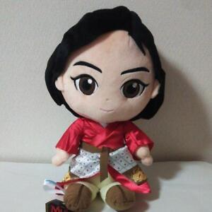 MULAN Mega Jumbo Plush Doll Stuffed toy 40cm SEGA Disny Anime JAPAN