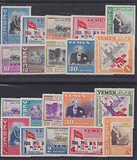 YEMEN (Imamate)—1948 Complete 20-val UN Admission set, MVLH/F-VF—Michel 99-113+