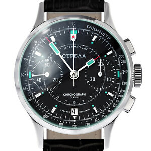 Chronograph STRELA Poljot 3133 Herrenuhr Weltraum Uhr Saphir COSMOS CO38CYB-S