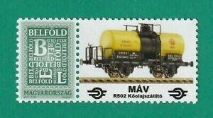 HUNGARY TRAINS R502 SHELL  MÁV STAMPS 2021  MNH ** (5)