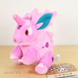 Pokemon-Center-Original-Mini-Peluche-De-Pokemon-Fit-32-Nidoran-Macho-Muneca-Juguete-Japon