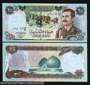 Iraq P 73-25 Dinars 1986 XF+
