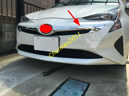 Chrome Front Grille Frame Around Cover Trim for 2016-2017 Toyota Prius XW50