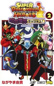 Details About Super Dragon Ball Heroes 2 Japanese Original Version Manga Comics