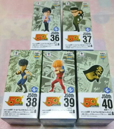 Jump 50th Anniversary World Collectable Figure WCF Doll Vol.8 complete Ken