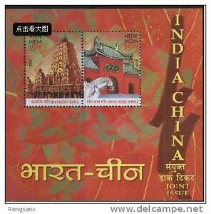 2008 INDIA-CHINA JOINT White Horse Temple & Mahabodhi Temple M/S