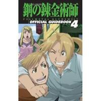 TV ANIMATION FULLMETAL ALCHEMIST official guide book #4