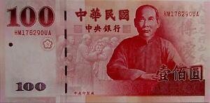 BILLETE-034-CHINA-TAIWAN-034-100-YUAN-ANO-2001-UNC-PLANCHA