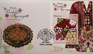 Malaysia FDC with Miniature Sheet (29.11.2013) - The Baba & Nyonya Heritage