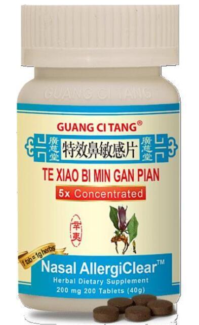Guang Ci Tang, Te Xiao Bi Min Gan Pian,  Nasal AllergiClear, 200 mg, 200 ct
