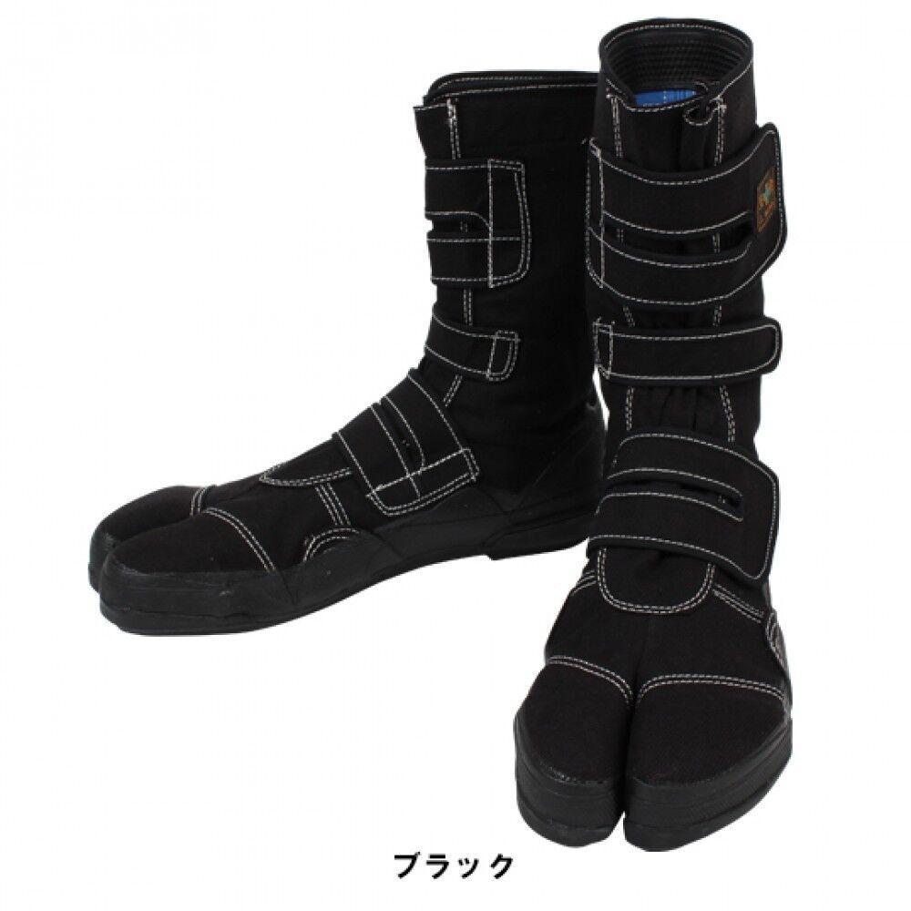 ¡Nuevo  Tabi de Ninja Zapatos botas Negro Sokaido el Winds Vo-80 24-27cm With