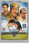 Vidyaarthi DVD Ttvd184