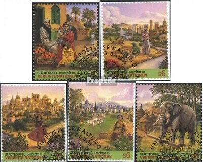 Frank Un-vienna 209-213 (complete Issue) Unmounted Mint / Never Hinged 1996 Habitat Ii Good For Energy And The Spleen
