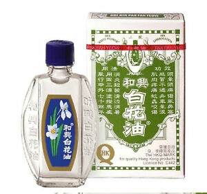 Hoe hin white flower embrocation traditional formula 10ml image is loading hoe hin white flower embrocation traditional formula 10ml mightylinksfo