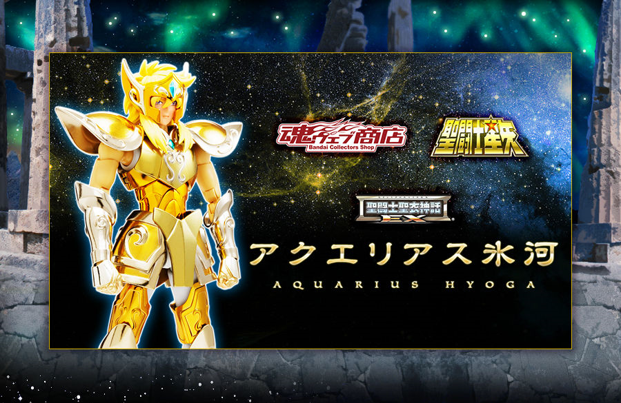 (P) BANDAI PREMIUM SAINT SEIYA CLOTH MYTH EX AQUARIUS HYOGA ACTION FIGURE
