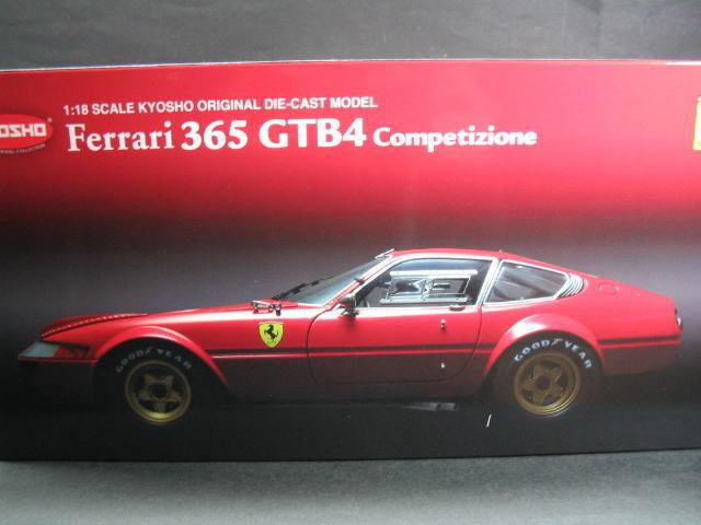 Ferrari 365 GTB4 Competizione No Livery Ver. rosso Kyosho 1:18 No. 08163R