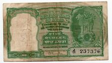 INDIA 1951 5 Rupees RAMARAU Note with Hindi Error (Little tear in white area)