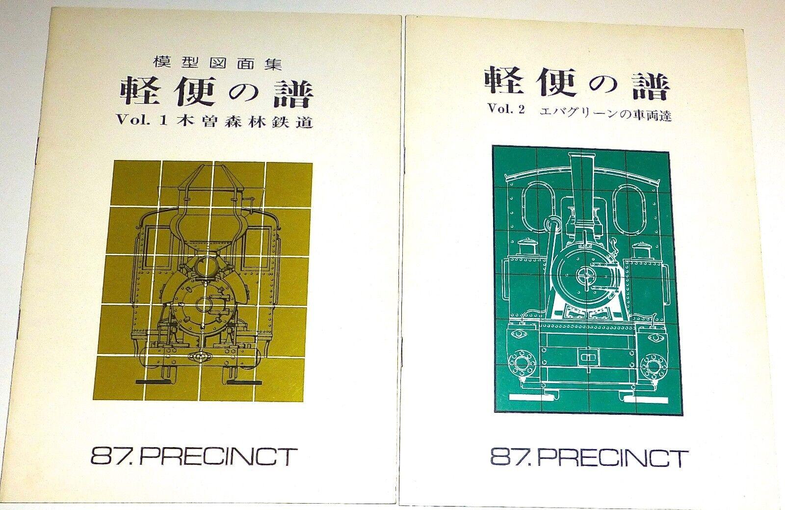 Giappone carreggiata stretta 87. Precinct vol 1 + vol 2 hc4 Å *