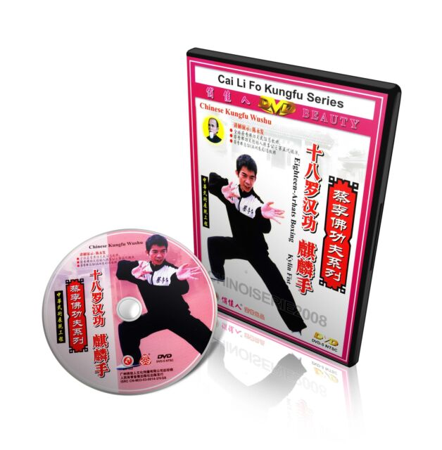 KungFu Series Compleate Set by Chen Yongfa 6DVDs CaiLiFo Chiy Lee Fu