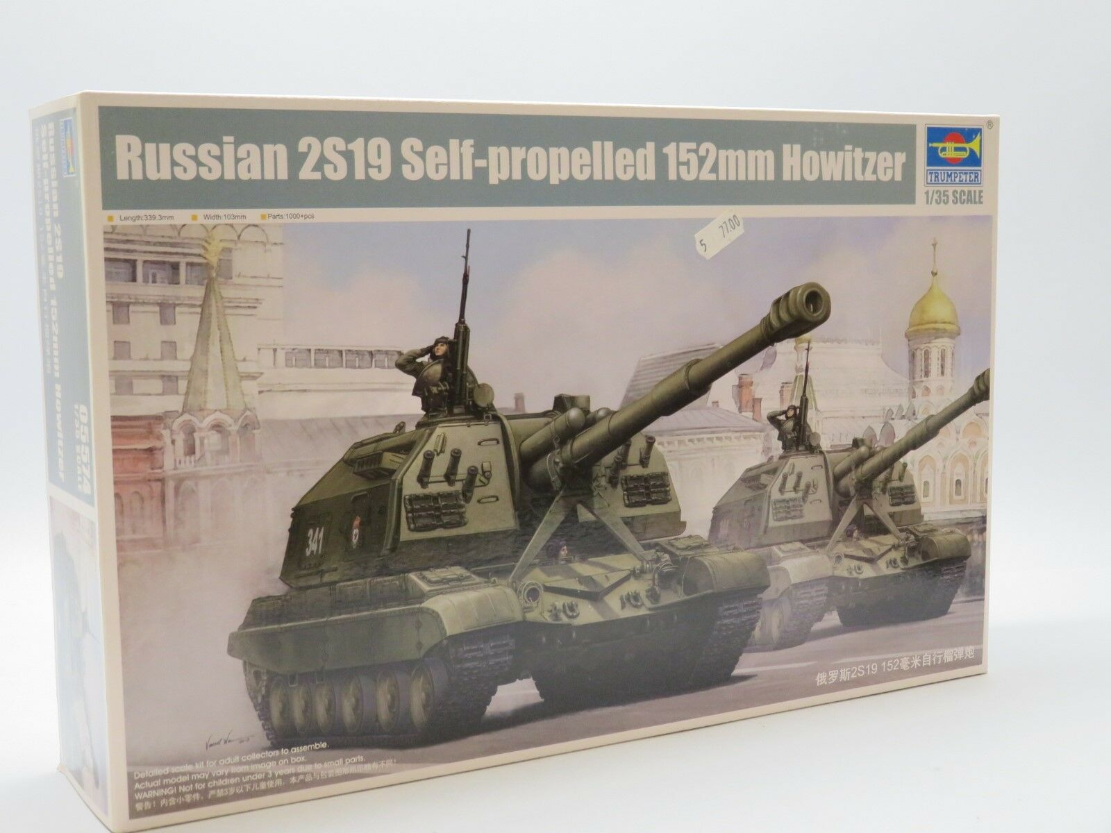 TRUMPETER 05574 1 35 Russian 2S19 Self-propelled 152mm Howitzer