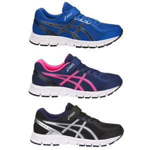 18401646 Details about ASICS LAZERBEAM JC-MG for Kids Junior Children Athletic Shoes  Sneakers 3 Colors