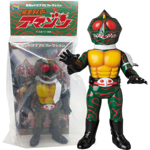 Medicom Toei Retro Soft Vinyl Sofubi Kamen Rider Amazon Opening Ver. Figure