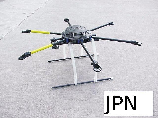 600mm fiberglas 6-axial quadcopter frame - fr fpv kk multiwii kaninchen apm atg