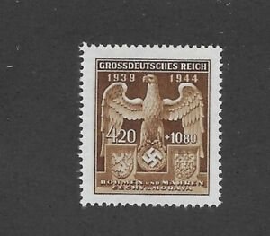 MNH postage Stamp WWII Emblem & Eagle  1944 German Occupation WWII  Third Reich