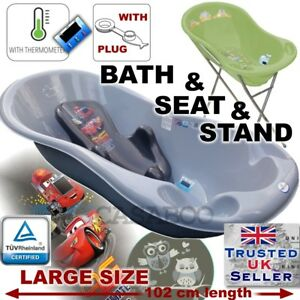 SET LARGE 102cm length Baby Bath Tub with STAND + seat cars & THERMOMETHER&D<wbr/>RAIN