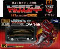 Hasbro Transformers Encore 05 Ironhide Misb - In Us Action Figure Toys