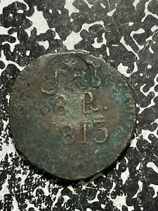 1813 Mexico War of Independence Oaxaca 8 Reales Lot#JM2694