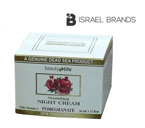 New Aroma Dead Sea Pomegranate Nourishing Night Cream ml fl oz vitamin minerals
