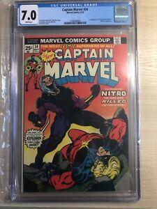 Captain Marvel #34 CGC GRADED 7.0  - 1st Nitro appearance