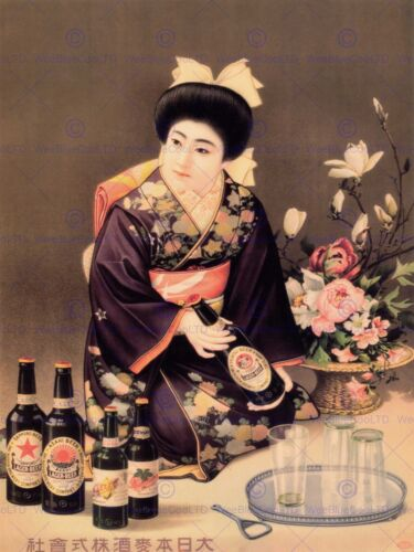 VINTAGE ADVERT DAI NIPPON JAPAN BEER ALCOHOL DRINK POSTER ART PRINT BB1764A