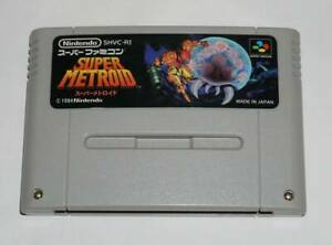 Super-Metroid-Nintendo-Super-Famicom-SFC-SNES-Japan-video-game-Action-FedEx