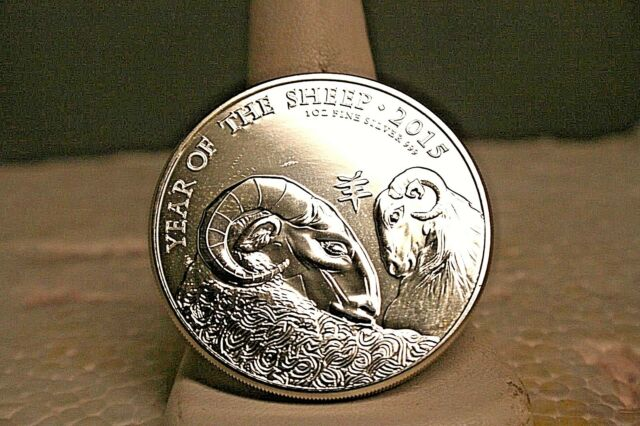 2015 Great Britain 1 oz Silver Year of the Sheep Coin