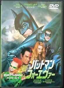 Batman Forever 1995 Japanese Release Region 2 Ntsc Ebay