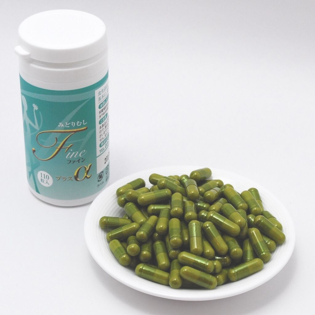 Euglena Fine Plus Alpha Free Supplements 110 Capsules X X X 5 Bottles Midorimushi 383656