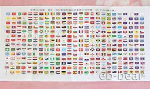 Flags of the world 295 countries and regions Brand New