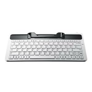Samsung-7-7-inch-Full-Size-Keyboard-Dock-for-Galaxy-Tab-P6800-EKD-K18AWEGSTA
