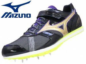 Field Spike shoes FIELD GEO AJ-NR