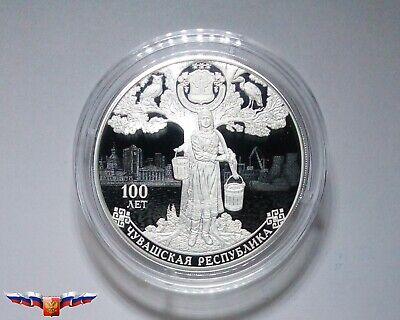Russia 3 rubles 2020 100 Years of Chuvash Region Chuvashia Silver 1 oz PROOF