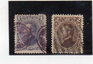 Honduras-Personajes-Valores-ano-1878-DR-863