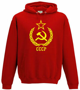 CCCP Hammer and Sickle Sweatshirt Russia Soviet Union Classic Retro