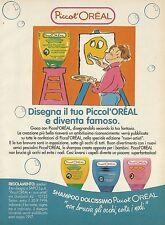 X2759 Shampo dolcissimo Piccol'OREAL - Pubblicità 1996 - Advertising