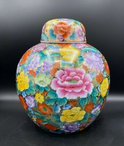 CHINESE-ZHONGGUO-CHAO-CAI-10-034-GINGER-JAR-MILLE-FLEURE-THOUSAND-FLOWERS-ON-GOLD